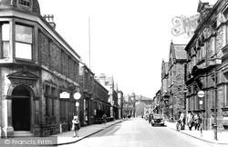 Station Road c.1955, Ossett