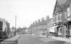 Bridge Road c.1955, Oulton Broad