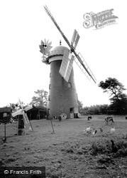 Windmill c.1955, Pakenham