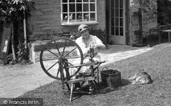 Portmeirion, Spinning Wheel 1933