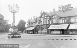 Poynton, The Fountain c.1955