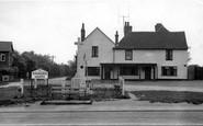 Example photo of Ramsden Heath