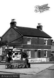 Ramsey, Post Office c.1955