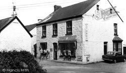 The Supply Stores c.1960, Ruan Minor