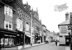 Saffron Walden, King Street c.1950
