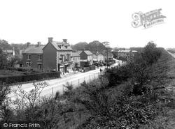 Sandhurst, 1939