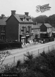 Sandhurst, Yorktown Road, Shop 1939