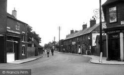 South Bridge Street c.1955, Shefford