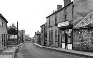 Example photo of Sherburn in Elmet