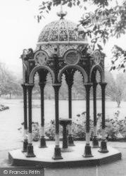 Fountain In The Park c.1965, Shildon