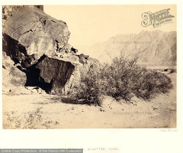 Photo of Sinai, The Wadee El Mukattab 1858