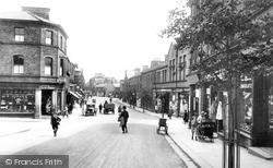 Skipton, Swadford Street 1923