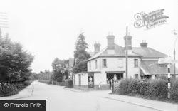Smallfield, The Village Centre c.1955