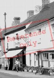 High Street c.1960, Somersham