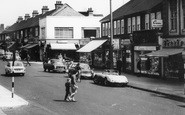 South Harrow photo