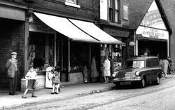 Market Street c.1965, South Normanton