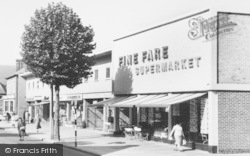 Supermarket, Blaby Road c.1965, South Wigston