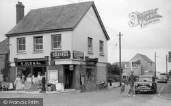 Village Store c.1955, St Merryn