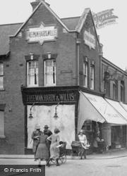 Pushing Prams On High Street 1925, St Neots