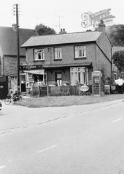 Stoke Hammond, Post Office c.1960