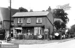 Stoke Hammond, Post Office c.1965