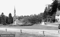 Stourhead, Pleasure Gardens And The Bristol Cross c.1965