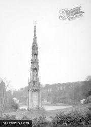 Stourhead, The Bristol Cross 1957