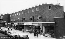 Ipswich Street c.1960, Stowmarket