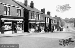 Swallownest, High Street c.1955