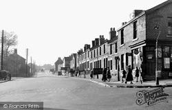 Swallownest, Main Street c.1950