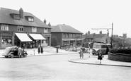 Swinton, Toll-Bar Corner c1955