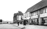 Example photo of Tattenham Corner