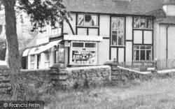 Teston, Orchard Stores c.1960