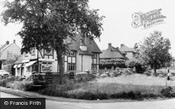 Orchard Stores Corner c.1960, Teston