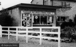 Teversham, Post Office And General Stores c.1965