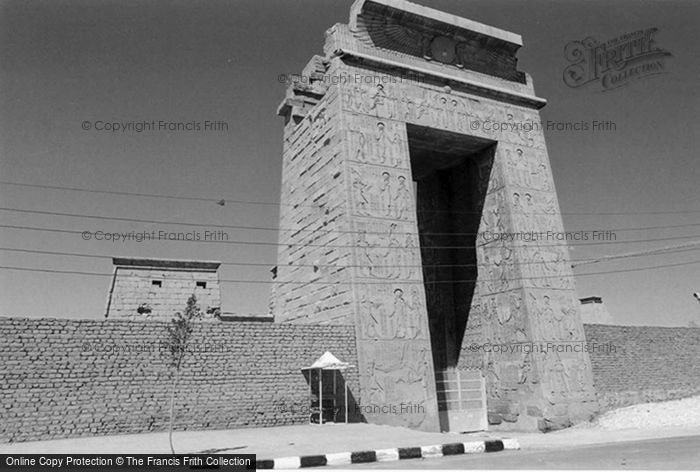 Photo of Thebes, Sculptal Gateway 2004