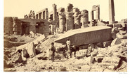 Thebes photo