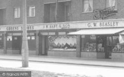 Tilbury, Commonwealth House, Shops c.1960