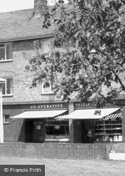 Co-Operative Store And Bakery, Anstey Way c.1960, Trumpington