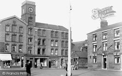 Market Square c.1955, Tyldesley