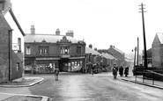 Example photo of Ushaw Moor