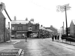 Ushaw Moor, Cross Roads c.1955