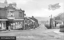 Ushaw Moor, Station Road c.1955
