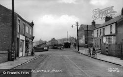 The Cross Roads c.1955, Ushaw Moor