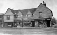 Example photo of Walthamstow