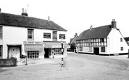 Example photo of Westbourne