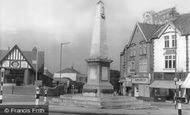 Westbury-On-Trym, the War Memorial c1960