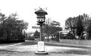 Westcott, Village Sign 1922