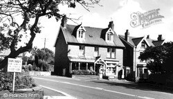 The Village c.1965, Wetheral