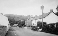 White Mill photo
